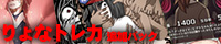 R18-G オリジナルトレーディングカードゲーム りょなトレカ 追加パックA・B