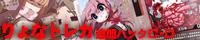 R18-G オリジナルトレーディングカードゲーム りょなトレカ 追加パックC・D
